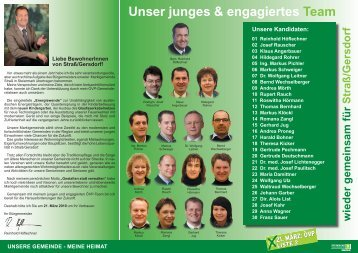 Unser junges & engagiertes Team - werbe-lido.at