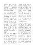 ARMENIEN - Seite 2
