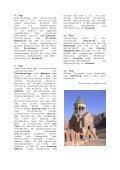 ARMENIEN - Seite 3