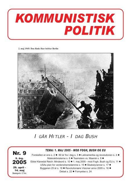 Kommunistisk Politik 9, 2005