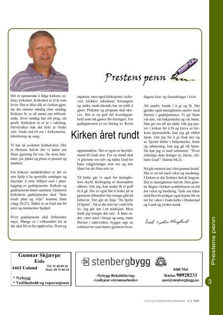 Menighetsblad - Steinar Rettedal