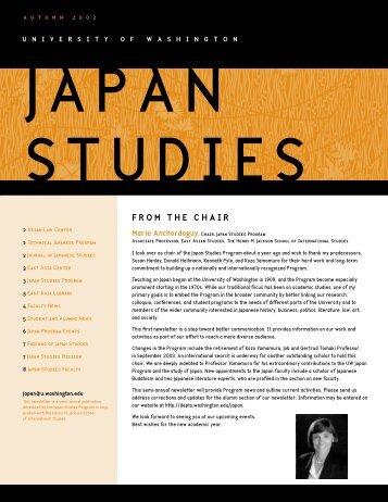 Autumn 2002 - Jackson School of International Studies - University ...