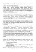 Kalaallit nunaanni meeqqat atuarfii 2005-2006 Folkeskolen i Grønland - Page 7