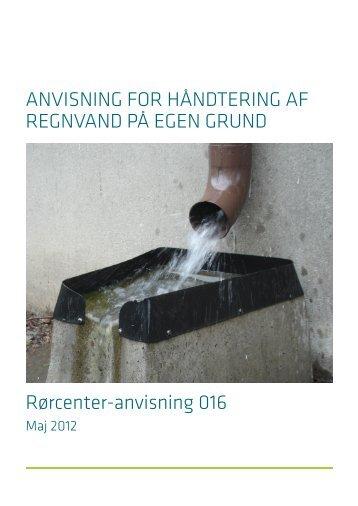Anvisning for håndtering af regnvand på egen grund - Aarhus.dk