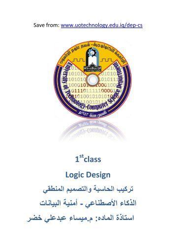 Appendix C The Basics of Logic Design