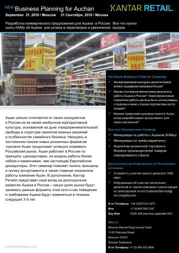 NEW Business Planning for Auchan - Kantar Retail iQ