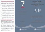 Spørgsmål og svar om IMR's arbejde i Kina - Institut for ...