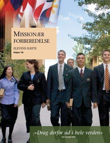 Missionary Preparation Student Manual (Religion 130)