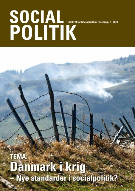 Socialpolitisk Forening