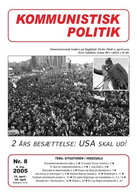 Kommunistisk Politik 8, 2005