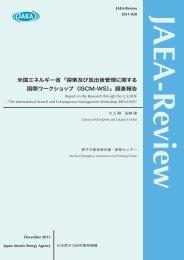 JAEA-Review-2011-028.pdf:3.25MB - 日本原子力研究開発機構