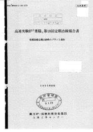 PNC-TN9410-95-270.pdf:10.18MB