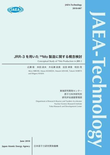 JAEA-Technology-2010-007.pdf:3.76MB - 日本原子力研究開発機構