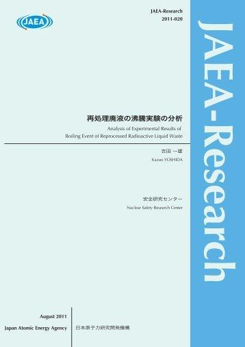 JAEA-Research-2011-020.pdf:1.93MB - 日本原子力研究開発機構