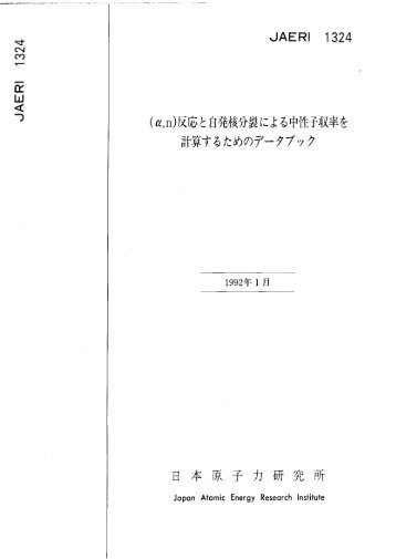 JAERI-1324.pdf:5.28MB