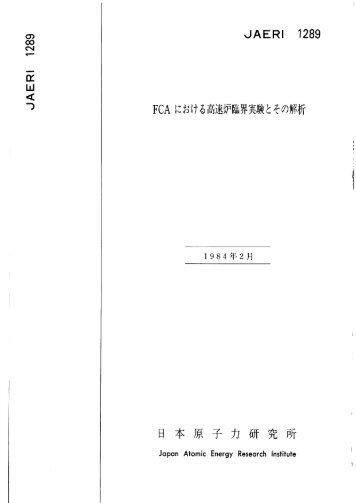 JAERI-1289.pdf:7.99MB