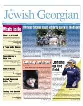 What's Inside - The Jewish Georgian