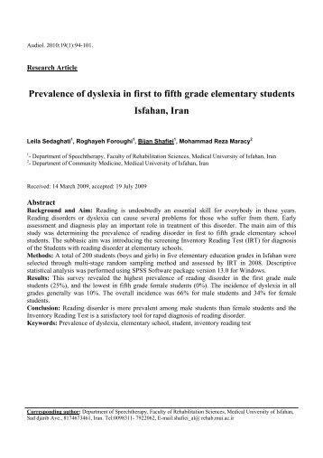 Prevalence of dyslexia in first to fifth grade elementary students ...