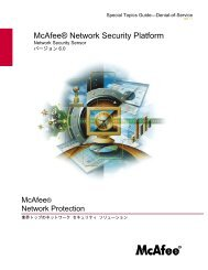 Network Security Platform 6.0 Special Topics Guide ... - McAfee