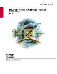 Network Security Platform 6.0 NTBA Appliance ... - McAfee