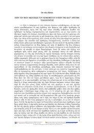 De vita Mosis ΠΕΡΙ ΤΟΥ ΒΙΟΥ ΜΩΥΣΕΩΣ ΤΟΥ ΝΟΜΟΘΕΤΟΥ Η ...