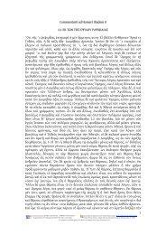Commentarii ad Homeri Iliadem ii.pdf