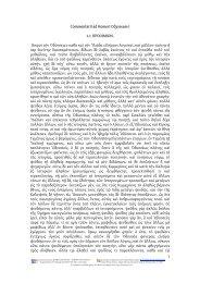 Commentarii ad Homeri Odysseam i.pdf