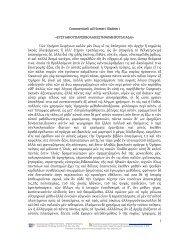Commentarii ad Homeri Iliadem i.pdf
