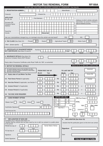 Form rf100 motor tax application for an imported used for Motor vehicle licence renewal