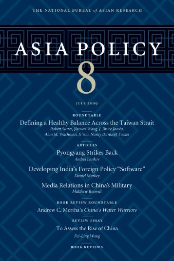 Asia Policy 8