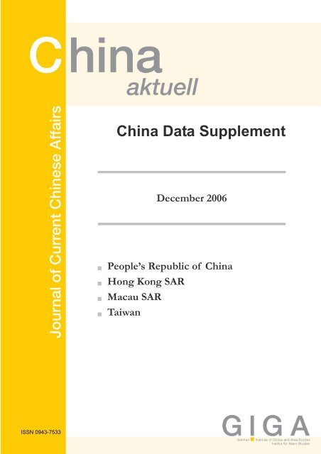 China Data Supplement December 2006
