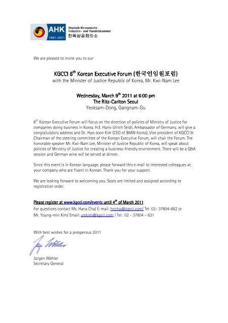 KGCCI 8 Korean Executive Forum - AHK Korea