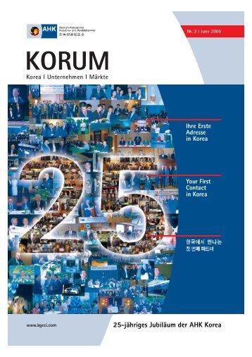 25gj'hriges Jubil'um der AHK Korea - AHK Korea - AHKs
