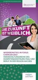 Fachkräfteinitiative Region Aachen - Kreis Euskirchen