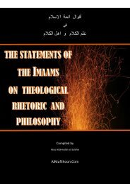 the statements of the imaams on theological rhetoric and philosophy