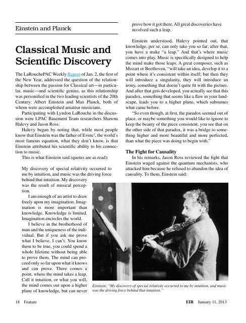 Einstein and Planck: Classical Music and Scientific Discovery