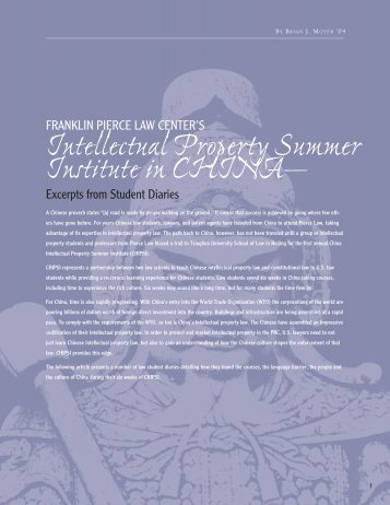 Intellectual Property Summer Institute in CHINA - UNH School of Law