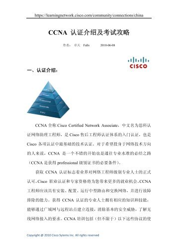 CCNA - The Cisco Learning Network