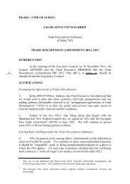 (Amendment) Bill 2012 (Legislative Council Brief)