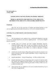 legislative council panel on public service medical benefits
