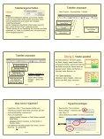 Einstieg Frontpage - lehrer - Seite 4