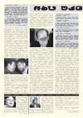#42-42 цуи.pmd - Page 6