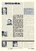 lela kakulia - Page 7