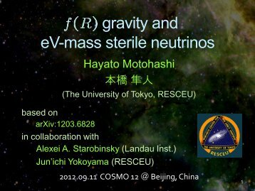 gravity and eV-mass sterile neutrinos