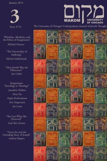Makom 3 - Humanities Blogs - University of Chicago