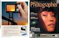 DIGITAL PHOTOGRAPHER ¹6 и ю н ь 2006 ЦИФР0В0Е Ф0Т0 КAК ...
