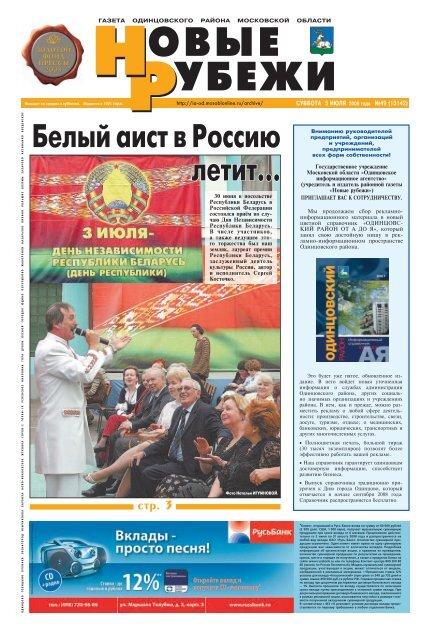 Коварная Красотка Ирина Медведева – 6 Кадров (2006)