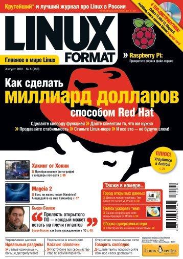 Linux Format 2012 08 (10)