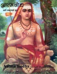 Aatma Bodha – Knowledge of Self by Aadi ... - Mandhata Global