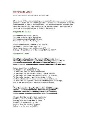 SOUNDARYA IN PDF LAHARI SANSKRIT
